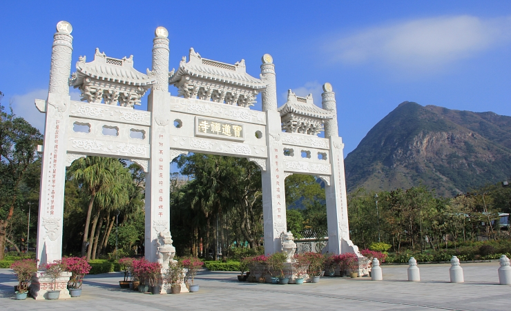 """Entrance Gate To Po Lin Monastery"""