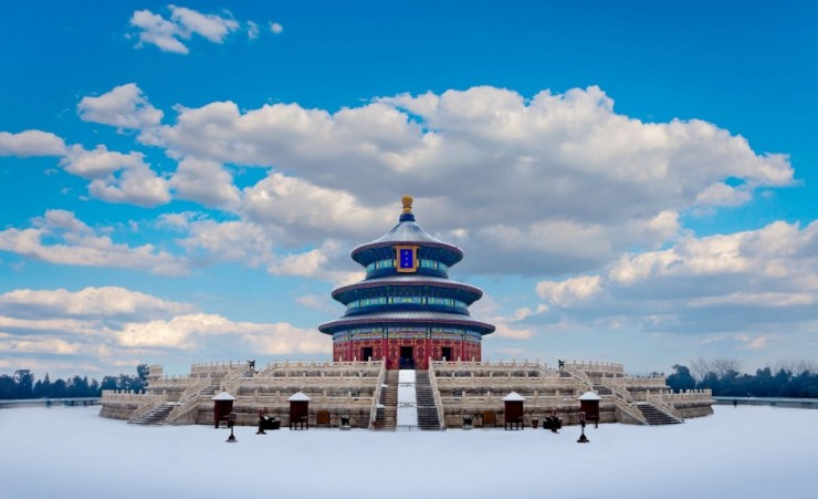 """Temple Of Heaven Beijing"""