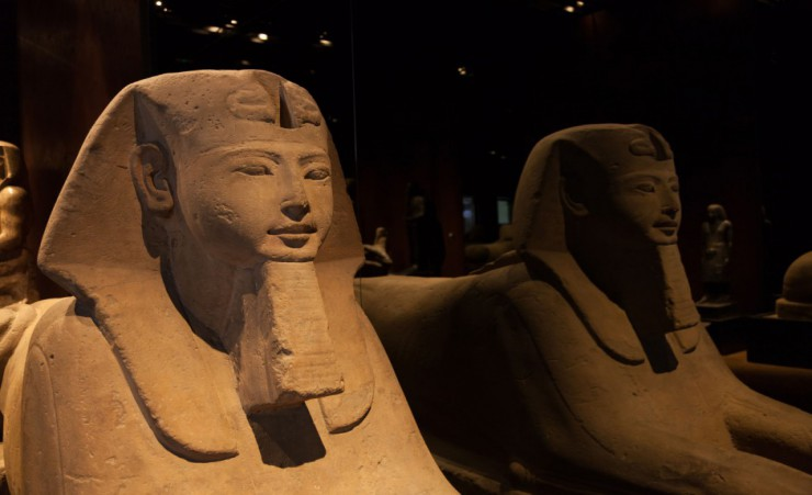 """Egyptian Museum"""