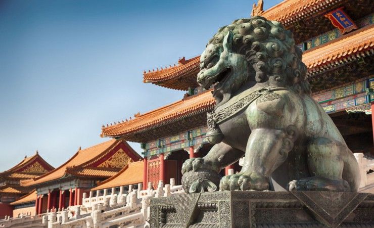 """Forbidden City 78783268_M"""